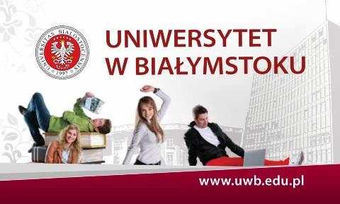 Стажування: Специфіка вищої освіти та науки у галузі правових дисциплін